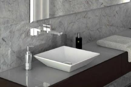 כיור מונח לחדר אמבטיה 7500. מידה: 36.5X36.5  דגם 7500: לבן מבריק  דגם 7510: לבן מט (פנינה)  מחיר: 585 ש״ח  כיור מונח תוצרת איטליה VALDAMA