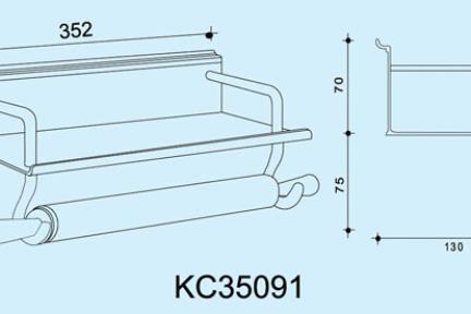 """אביזרי תליה למטבח KC35091. מדף 35 ס""""מ + מתקן למערוך  ***נדרשת מסילה לתלית המתקן"""