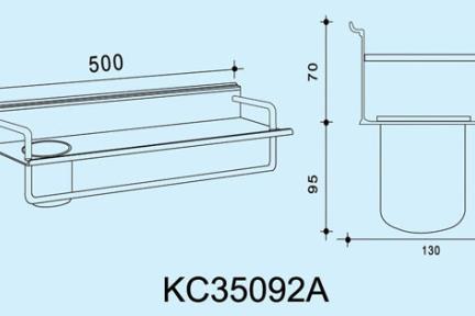 """אביזרי תליה למטבח KC35092A. מדף 50 ס""""מ + כוס לסכו""""ם  +מוט תליה למגבת  ***נדרשת מסילה לתלית המתקן"""