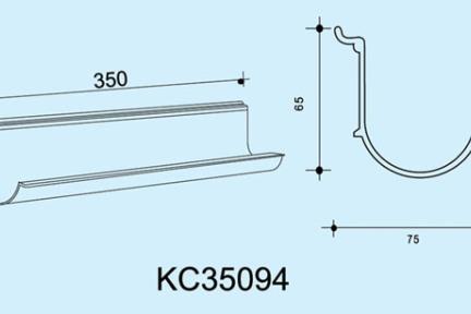 """אביזרי תליה למטבח KC35094. מחזיק ניילון נצמד תלוי  אורך 35 ס""""מ   ***נדרשת מסילה לתליית המתקן"""