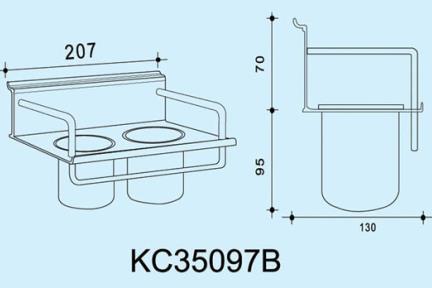 """אביזרי תליה למטבח KC35097B. מתקן תלוי -2 כוסות לסכו""""ם  אורך 20 ס""""מ  ***נדרשת מסילה לתליית המתקן"""
