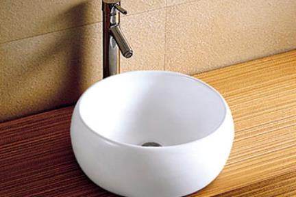 """כיור מונח לחדר אמבטיה L39. כיור מונח.  גודל: 39.5*39.5 ס""""מ.  גובה: 20 ס""""מ."""