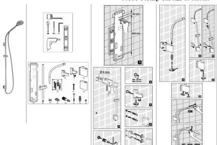 14809 הוראות הרכבה. מוט קומפלט Mario Bongio