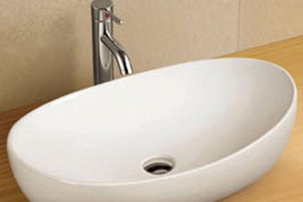 כיור מונח לחדר אמבטיה L640. כיור על סירה   לבן מבריק   גודל: 42/64