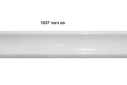 """פרופיל  לגימור 15 ס""""מ 1537. פס פינה פנימי קעור לבן  גודל 15*2.5  ופינה דגם 1537A"""
