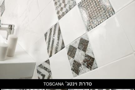 אריחי וינטג' לחיפוי קיר מסדרת Toscana 15080-1. יח' דקור גאומטרי אפור.  מעורב 6 סוגים.  גודל: 15*15.