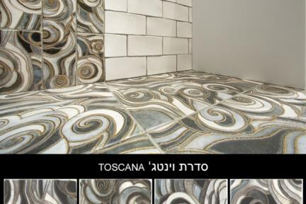 אריחי וינטג' לחיפוי קיר מסדרת Toscana 15080-2. דקור ויטראג אפור.  מעורב 6 סוגים.  גודל: 15*15.