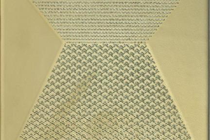 דגם 25220B. דקור פרמידה זהב.  גודל: 25*25.