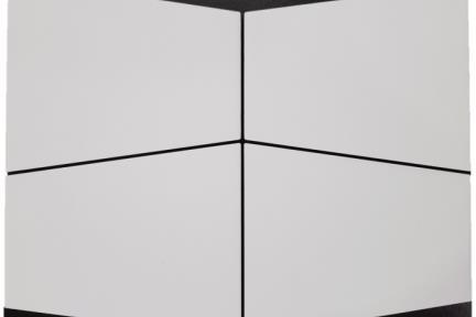דגם 1011981. אריח פרמידה לבן מט לקיר.  גודל: 12.5*15
