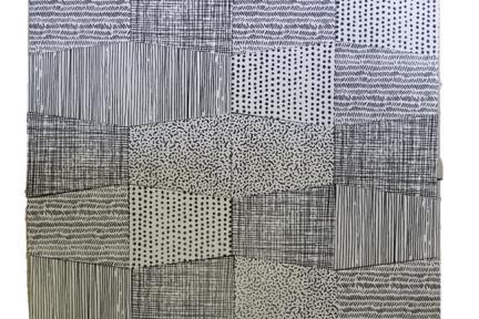 דגם 1011986. אריח פרמידה טקסטורות בשחור לקיר.  גודל: 12.5*15