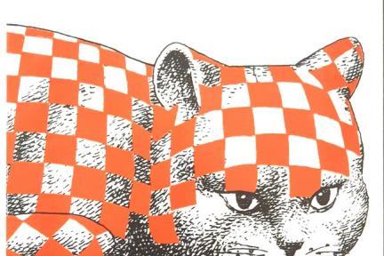 דגם C232. דקור חתול.  דומינו אדום ולבן.  גודל: 20*20