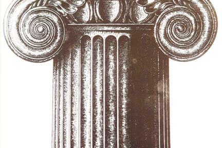 דגם C236. דגם דקור עמוד רומי שחור-לבן.  גודל: 20*20